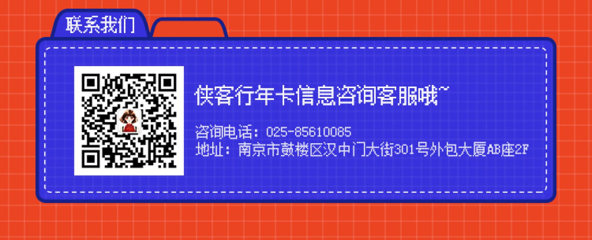 淘宝大学 南京培训 南京电商 速卖通大学 电商培训