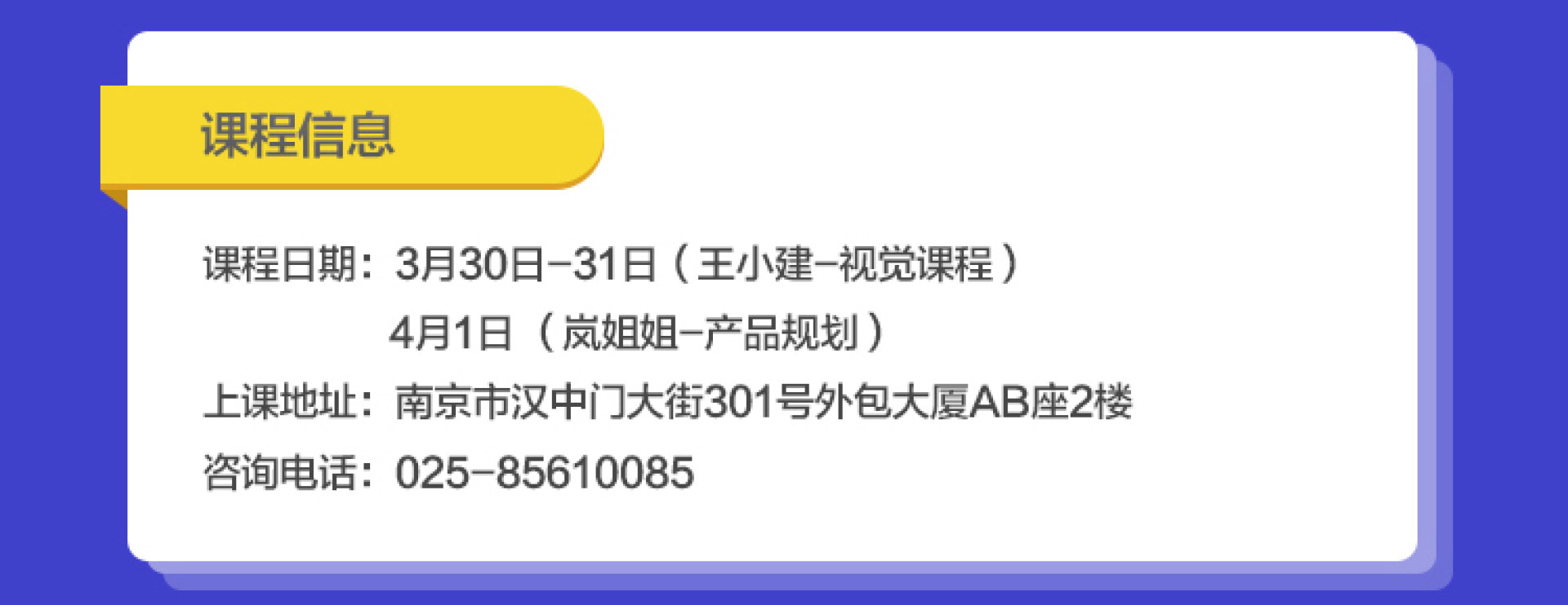 淘宝大学 电商培训 南京电商 南京培训 速卖通大学