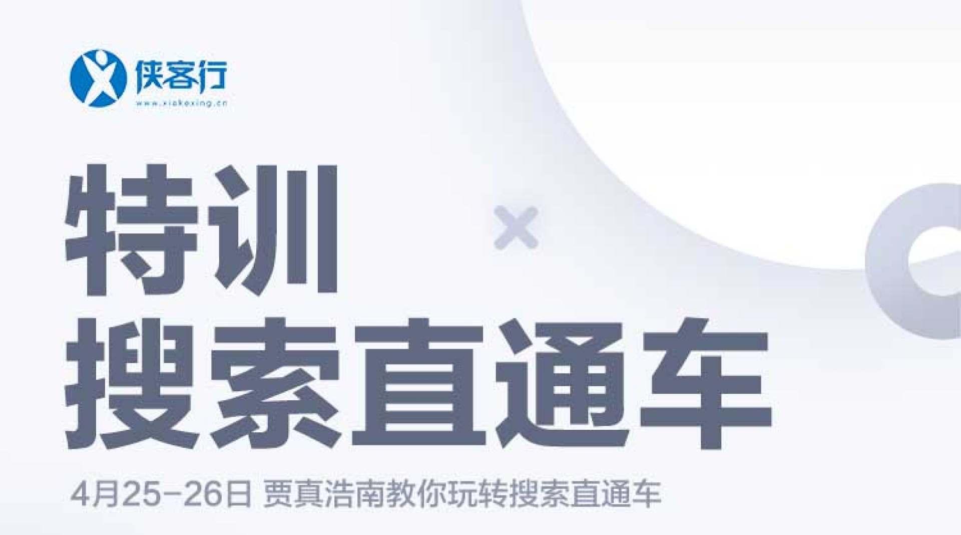 南京电商 电商培训 淘宝大学 南京培训 速卖通大学